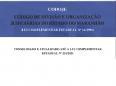 CAPA VIRTUAL - CÓDIGO DE DIVISÃO E ORGANIZAÇÃO JUDICIÁRIAS DO ESTADO DO MARANHÃO - LEI COMPLEMENTAR ESTADUAL Nº 14/1991
